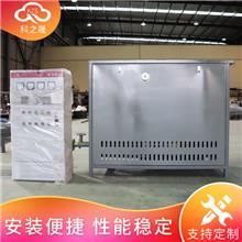 科之晟实体厂家 非标定制  压延机滚轮油加热器 工业纺织行业配套