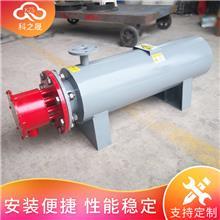 科之晟实体厂家 非标定制 车间用通风管道增温设备温度可调控煤改电供暖