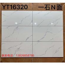 不透水内墙砖瓷砖卫生间瓷砖_理文斯顿陶瓷_上海厂家直销