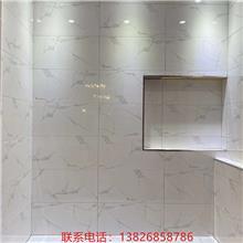 不透水内墙砖瓷砖卫生间瓷砖_理文斯顿陶瓷_广西厂家直销