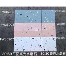 新品厨房卫生间配套瓷砖_300*600釉面水磨石内墙砖地面不透水瓷砖