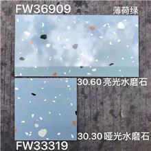 理文斯顿_300*600水磨石内墙砖_厨房卫生间墙面不透水瓷砖