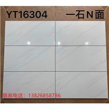 不透水内墙砖瓷砖卫生间瓷砖_理文斯顿陶瓷_重庆厂家直销
