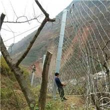 山地边坡防护网 柔性安全防护网 施工边坡防护网 启菲特 供应