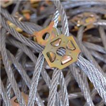 SNS主动防护网 钢丝绳网GPS主动防护网 山体柔性防护网 边坡防护网