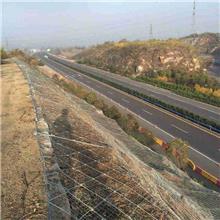 被动边坡防护网 边坡防护网生产厂家 边坡安全防护网