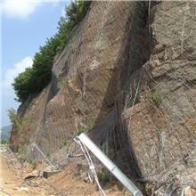 边坡防护网生产 sns边坡防护网 边坡安全防护网