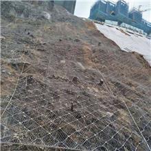 启菲特 边坡防护网生产厂家 边坡防护网价格 边坡安全防护网