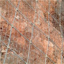 SNS主动防护网 钢丝绳网 GPS主动防护网 山体柔性防护边坡防护网