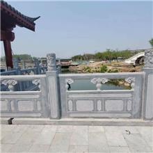 大桥石栏杆 行业前景石栏杆工艺品 诚德石业 出售