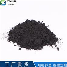 树脂粉 软化碳树脂粉 厂家定制 抗剥落剂树脂粉 袋装批发
