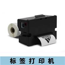 达普打印机配件DP-Q585B嵌入式标签标签打印机自动吸纸切纸58mm热敏打印机