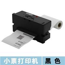 厂家直销大型设备80内嵌入式热敏打印机DP-Q803B小票打印机带切刀功能标签打印机