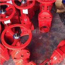 加工闸阀 消防器材沟槽闸阀 槽信号闸阀 来电咨询