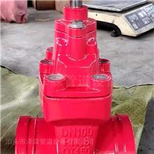 沟槽闸阀厂家 消防器材沟槽闸阀 卡箍式闸阀 价格优惠