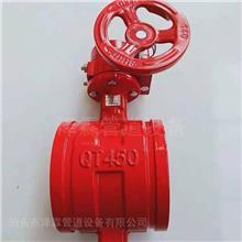 沟槽明杆铜芯闸阀 消防器材沟槽闸阀 沟槽闸阀厂家 欢迎来电