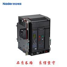 上海良信电器NDW1A系列智能型框架断路器
