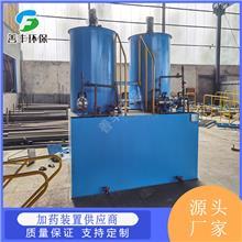 善丰环保水处理设备 全自动加药装置 质量可靠