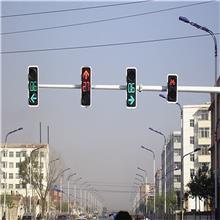 厂家定制 太阳能交通信号灯杆  LED信号灯杆