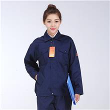 防静电工作服,中石油工作服男装,好洗好干,款式全规格齐,佰益6010