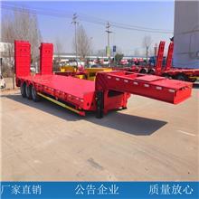 13米半挂工程机械运输车公路运输灵活便捷