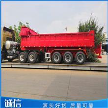 10.5米后翻自卸运输车 煤炭、砂石料自卸运输半挂车厂家直销价
