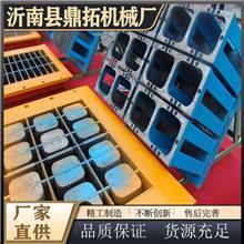 厂家销售水泥砖机模具价格 空心砖机模具 多孔砖模具价格