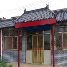 湖北京山中式树脂瓦仿古一体瓦墙头 门头 室内外装饰用瓦颜色型号齐全 可定制生产点击查看