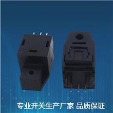 1502B光纤座 接收发射光纤连接器 音视频光纤插座 数字音频插座