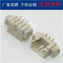 厂家直销接插件板对线1.25立贴 连接器1.25LED端子针座