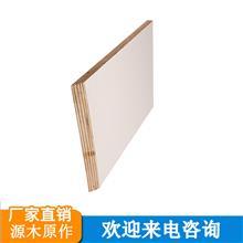 厂家发货 18厘多层实木复合地板 木地板 室内装修耐磨防滑