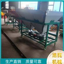 德州浩民机械生产 不锈钢施肥机 拖拉机后置撒播机 农用撒肥机
