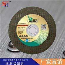 绿洲切片 谁用谁知道 厂家生产不锈钢锯片 砂轮片