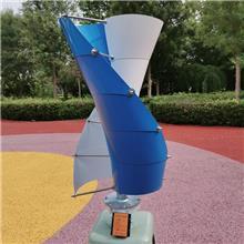 风能设备螺旋式风力发电机微风启动