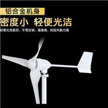 普雷斯小型风力发电机1000W风能设备价格