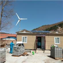 2500W风力发电机普雷斯小型家用风能设备