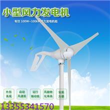 风能设备小型工厂风力发电机10千瓦低速永磁发电机
