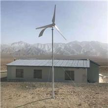 风能设备风力发电机四川山区安装3千瓦低速永磁发电机