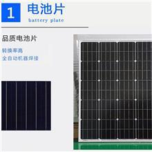 太阳能光伏板发电系统单晶板300W屋顶安装不占空间环保节能