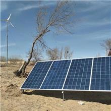 北京小型风光互补系统风力发电机太阳能光伏板节能环保发电效果好