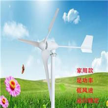 1000W风力发电机带家用空调电视冰箱普雷斯