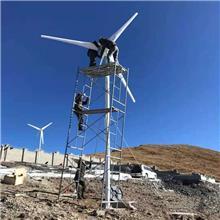 风能设备风力发电机2500W小型家用风力发电机