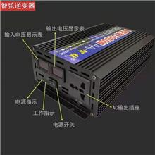 3000W正弦波逆变器可以带家用空调带载能力强