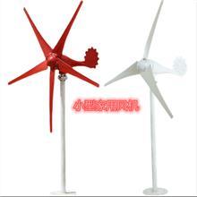 风能设备普雷斯供应风力发电机永磁无刷直驱