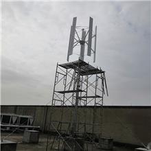 垂直轴风力发电机小型1000W带家用空调电器