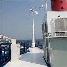 海边观测站小型风力发电机3000W风能设备发电普雷斯供应