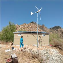 风能设备普雷斯潍坊2500W 家用水平轴风力发电机