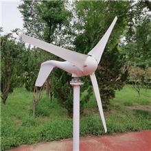 风电设备风力发电机中小型家用并网使用