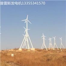 风能设备成套价格风力发电机低速永磁发电机2000W水平轴风力发电机