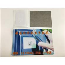 重庆电子标签感应式手机电子标签 NFC电子标签 智能标签M1卡 非接触式电子标签